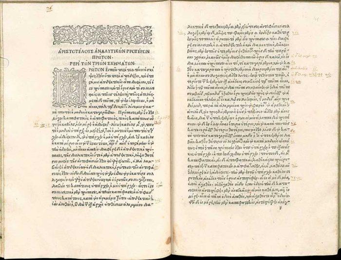 Rozkładówka Dzieł Arystotelesa wydanych przez Manucjusza.