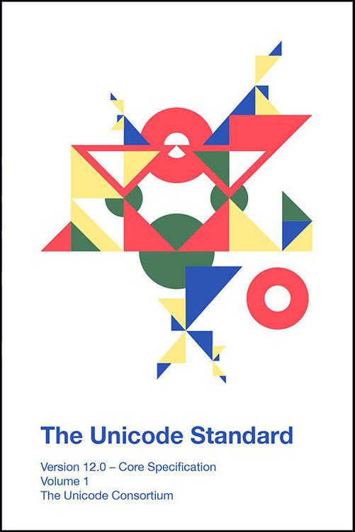 Premierze każdej nowej wersji standardu towarzyszy publikacja. Tutaj bardzo ładna okładka 12 wersji.